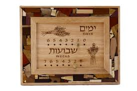 omer counter bar mitzvah gift wall table wooden omer counter judaica gifts on modern jewish wall art with handcrafted wooden judaica modern jewish gifts jewish wood art mosaics