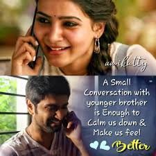 Amikutty Amikutty Feelings Swipe For English Quote By