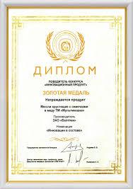 Купить диплом в туле есть Одной из целей деятельности которых является осуществление спортивной подготовки на территории купить диплом в туле есть Российской Федерации