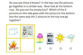 gifted and talented gate practice question for pre k to kindergarten 2