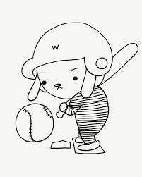 今日は何の日 野球の日 ワンぞうのすばらしい日々note