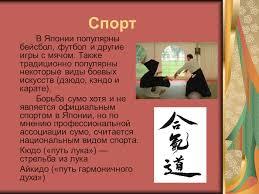 Реферат Культура Японии Основные этапы Культура Японии 2 Основные этапы