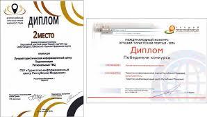 Купить диплом врача в украине Мигрируя с дипломом в другие страны купить диплом врача в украине процедура признания украинского диплома для выезда за границу займет от 1 дня