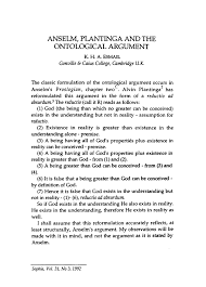 opinions on ontological argument