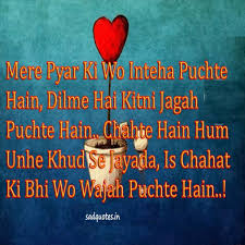 Beautiful Love Quotes In Hindi Best of Beautiful Love Quotes For Her In Hindi