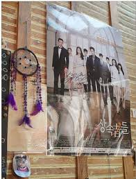 The Heirs Dream Catcher The Heirs filming place Pastel de Nata dream catcher Ewha 64