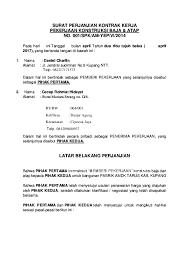 Gue & sam sharing buat kalian nih. Doc Surat Perjanjian Kontrak Kerja Iksan Senda Academia Edu