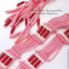 """Пояс """"<b>Берёзка</b>"""" розовый с белым и красным, макраме – купить на ..."""