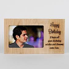 personalised birthday engraved frame birthday gifts for husband