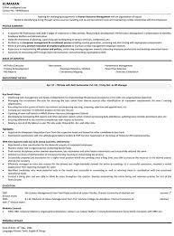 Download HR Manager Resume Samples