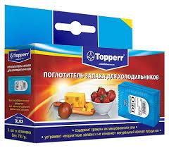 Страница 2 - средства для ухода за холодильником - goods.ru