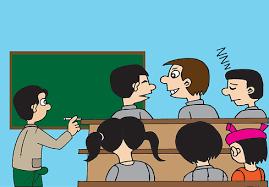 <b>School</b> Teacher Векторная графика - Скачать бесплатные ...