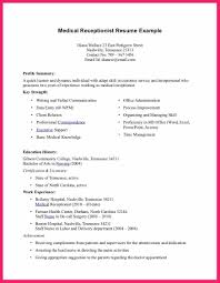 Medical Receptionist Resume Medical Receptionist Resume Bio Letter Format 55