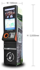Reverse Vending Machine Classy Reverse Vending Machine ManufacturersReverse Vending Machine