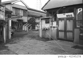 レトロ 東京都 モノクロ 昭和 昭和の風景の写真素材 Pixta