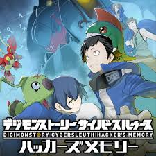 Digimon Cyber Sleuth Hacker S Memory Digivolution Chart Digimon Story Hackers Memory Digivolution Guide Level