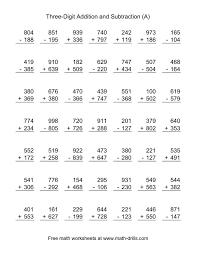 179 best 1000 images on Pinterest | Addition worksheets, Free ...