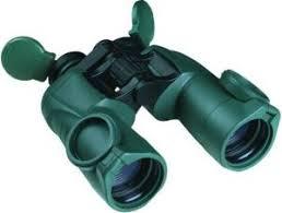 <b>Yukon</b> Futurus <b>Pro 10x50 WA</b> Binoculars : Buy Online Binoculars ...