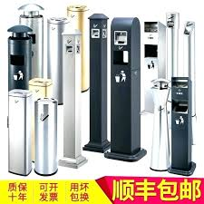 diy outdoor ashtrays vector cigarette disposal public ashtray for trash can station s decorating cupcakes ideas