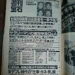 城山美佳子の最新おっぱい画像(20)