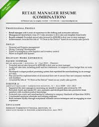 retail manager combination resume sample professional profile skills