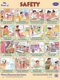 Safety Habits Chart My Poster Of Safety Navneet Education India Limited