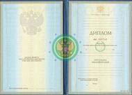 Купить диплом фармацевта в России ry diplomer com 1997 2003