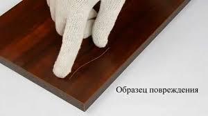 Карандаш мебельный. Заделка царапины на ЛДСП. - YouTube