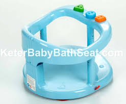 baby bathtub ring seat with suction cups