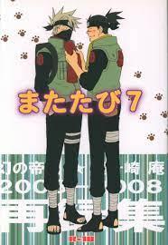 USED) [Boys Love (Yaoi) : R18] Doujinshi - NARUTO / Kakashi x Iruka (またたび  *再録 7) / 幻の帝国