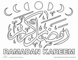Small Picture Ramadan Coloring Page Ramadan and Layouts
