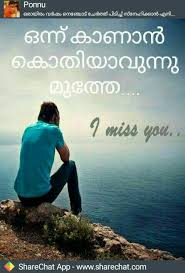 Missing You That Much INU Nice Pinterest Miss You Love Mesmerizing Love Poems For The One You Love And Miss In Malayalam