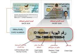 Make An Id Card National Id Card To Allow E Payments In Future Consumer