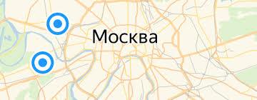 Украшения для организации праздников — купить на Яндекс ...