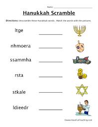 Hanukkah Scramble Worksheet - Have Fun Learning