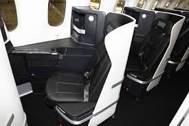 ZIPAIR、1号機の機体と内装を公開!LCC世界初ウォシュレット装備、上級クラスはフルフラットシート   LCCニュース・セール