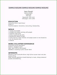 Resume For No Work Experience High School Resume For Highschool Students With No Work Experience