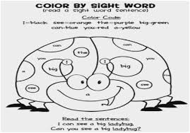 Sight Word Coloring Pages Printable Great Sight Word Coloring