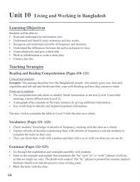 100 Accounts Receivable Resume Template How To Write A