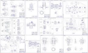 Дипломный проект Разработка технологического процесса  чертеж Дипломный проект Разработка технологического процесса изготовления