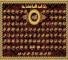 Download Allah Ka 99 Name Wallpaper ...