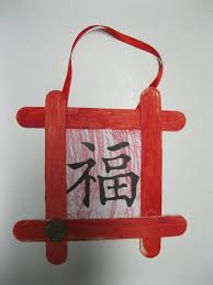 china arts and crafts preschool | Chinese%2BNew%2BYear%2B025.JPG?