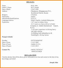 International Biodata Format Fresh Muslim Matrimonial Resume Marriage Proposal Format Bio