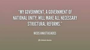 essay national unity  essay national unity
