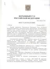 Заключение отчёта по практике бухгалтера Удобный сервис Заключение отчета по практике бухгалтера