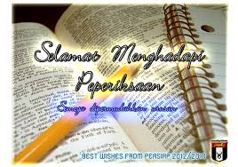 Image result for peperiksaan