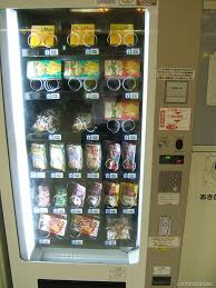 Ping Pong Vending Machine Stunning Mixed Signals Vending Machines 48 Food News Etc