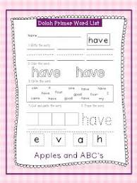 Apples And Abcs Dolch Primer Sight Word Printables Ed Sight