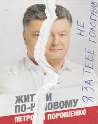 Прикордонники заборонили Саакашвілі в'їзд в Україну до 2021 року - Цензор.НЕТ 4046