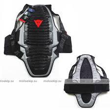 <b>Защита спины Dainese</b> Wave купить по выгодной цене
